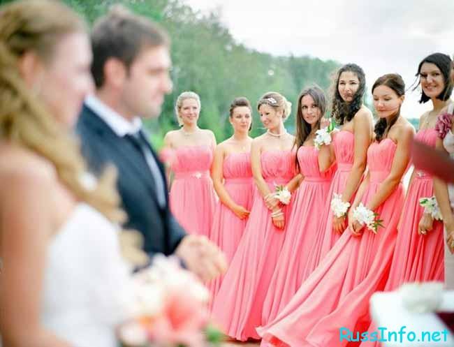 жених,невеста и дружки