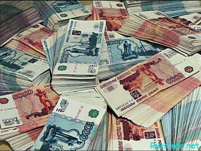 деньги,деньги