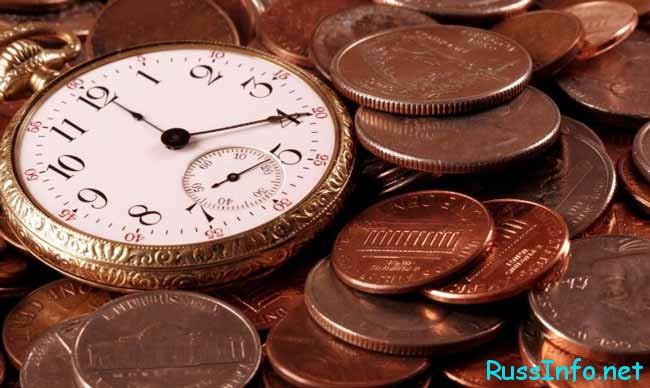 часы и много железных денег