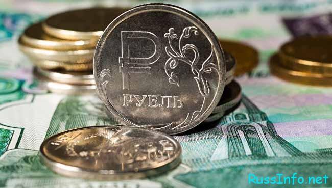 одинокий рубль