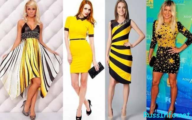 желто-черное одеяние