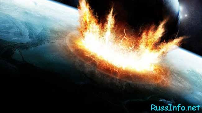 огненная дыра в земле