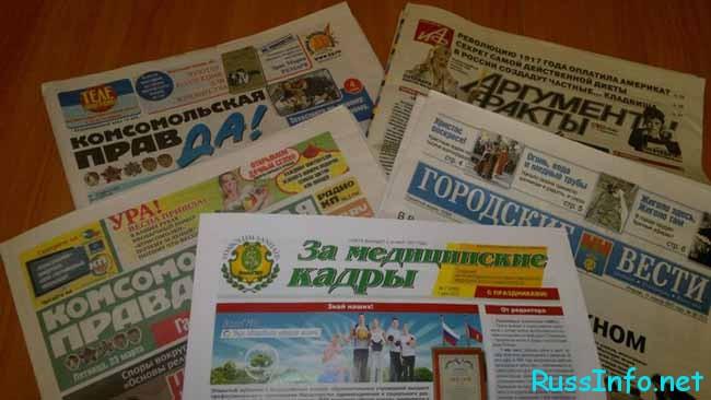 день свободной печати