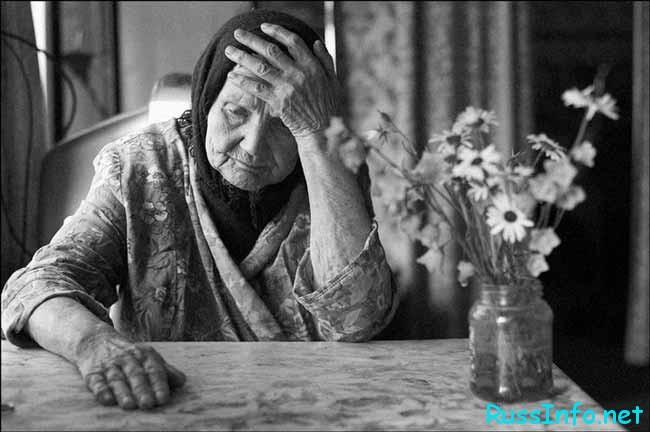 бабушка ждет