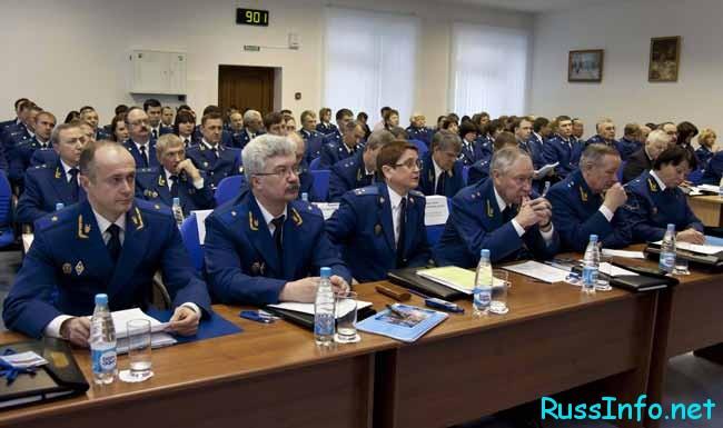 прокуроры на совещании