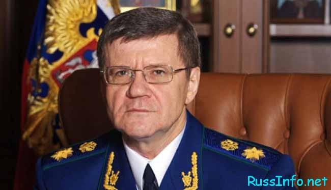 прокурор Юрий Чайка