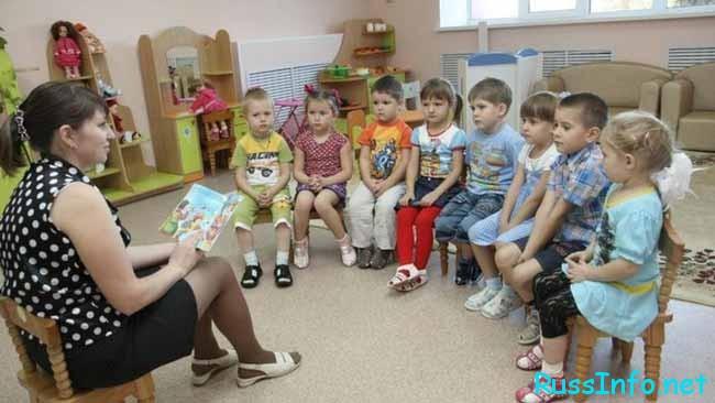 детки  внимательно слушают