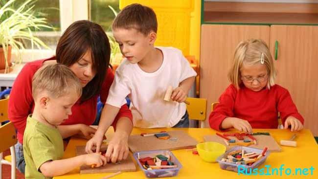дети заняты