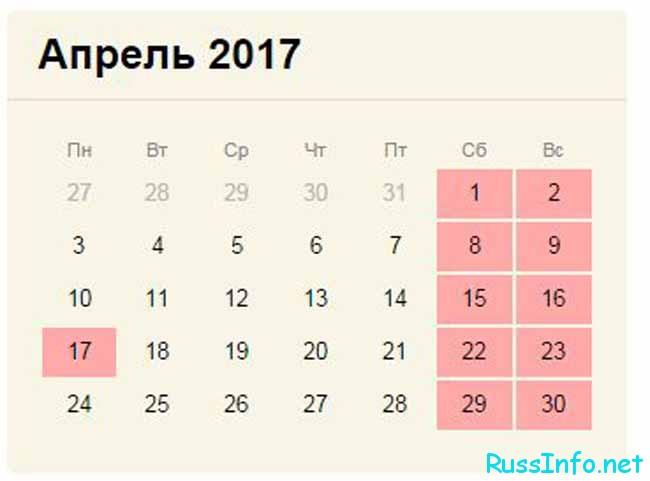 Посевной календарь северо запад 2016