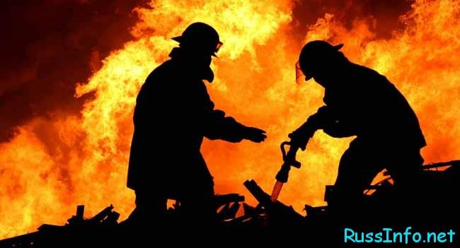 пожарные на страже