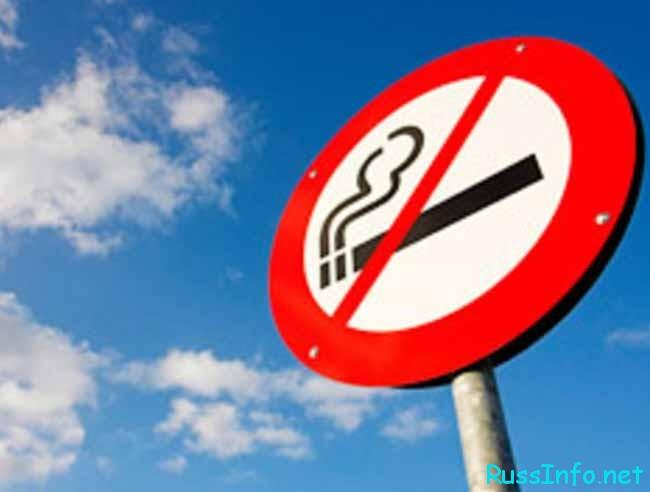 дата, посвященная полному отказу от курения.
