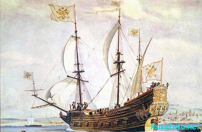 первый военный корабль