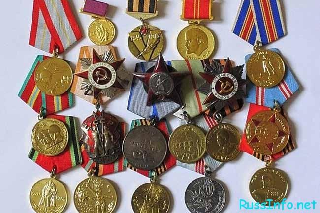 ордена и награды войны
