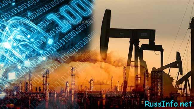 заводы,нефтяные вышки