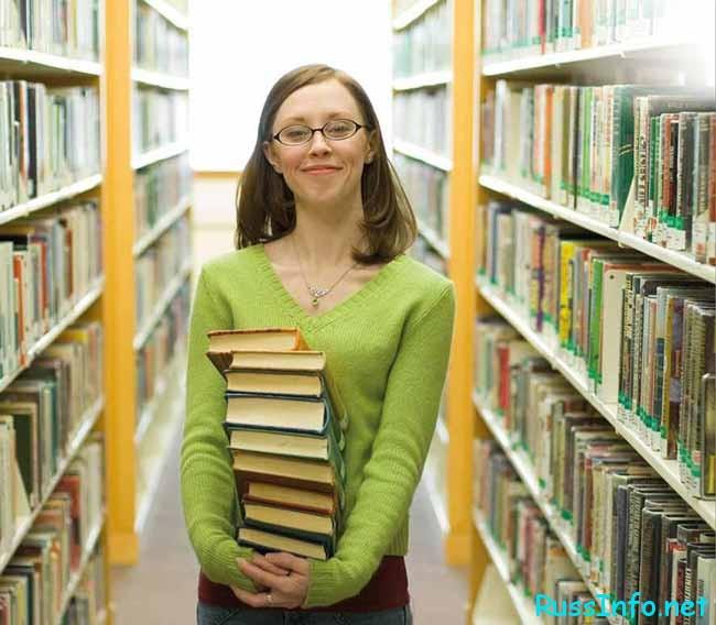 сколько книг!