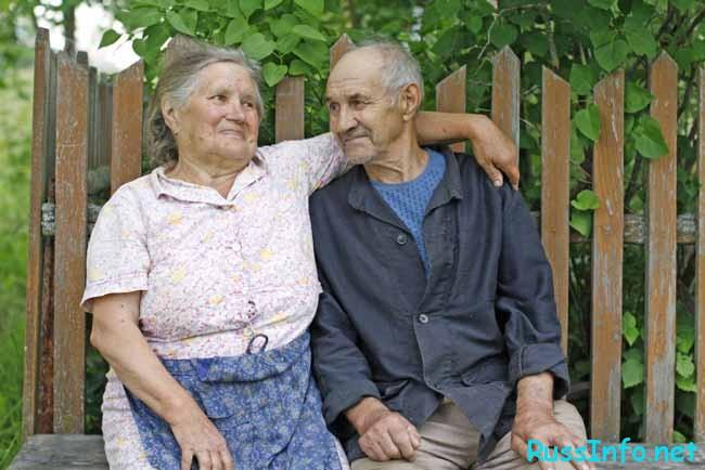 бабушка и дедушка на лавочке