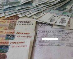 отметка в паспорте