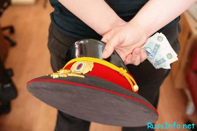 фуражка и деньги