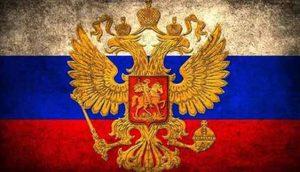 Что ждет Россию