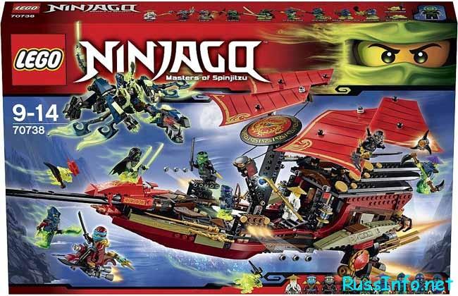 Лего Нидзяго
