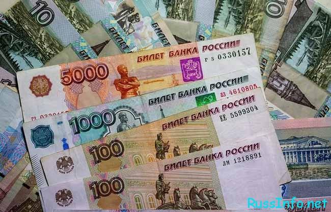 Будет ли девальвация или деноминация российской валюты?