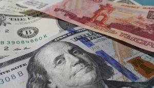 доллары и рубли
