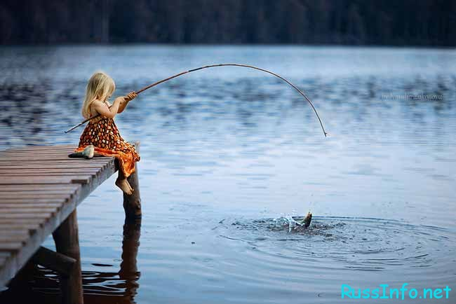 праздник рыбака