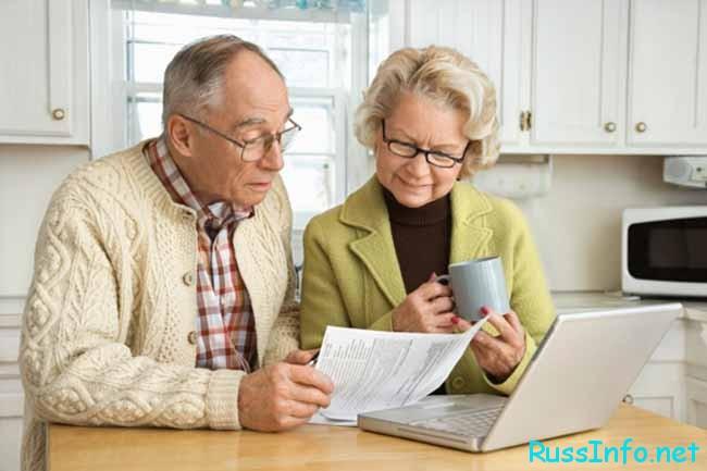 муж и жена читают газету