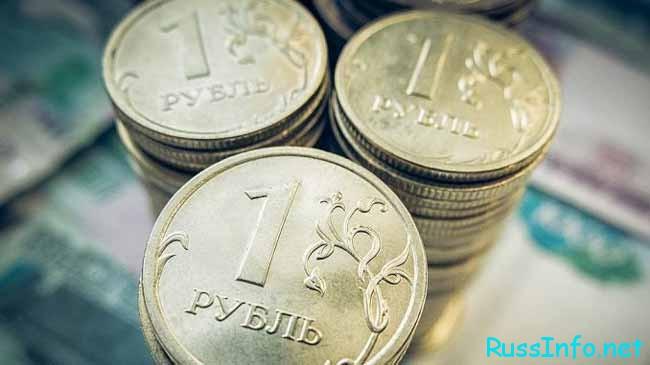 сложенные рубли