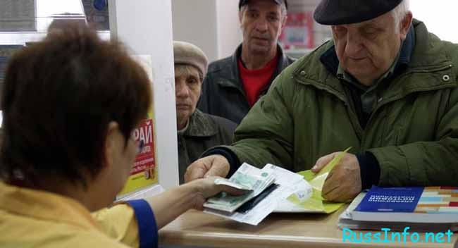 Будет ли повышение ЕДВ в 2018 году в России