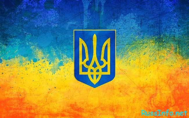 Несколько слов об украинцах