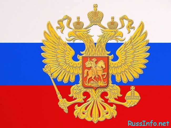 Наша Россия