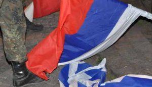 рванный флаг