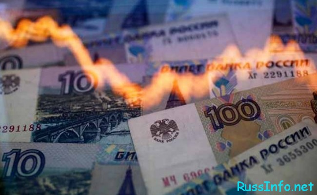 деньги горят