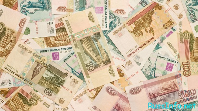 кучи рублей