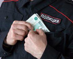 зарплата полицейского