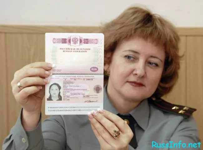 работник паспортного стола