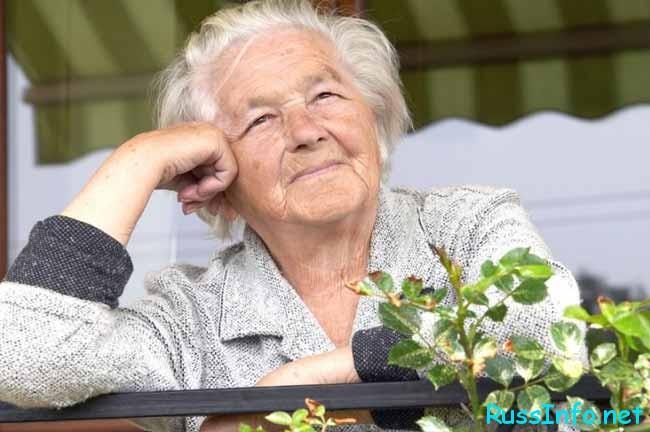 пенсионерка мечтает