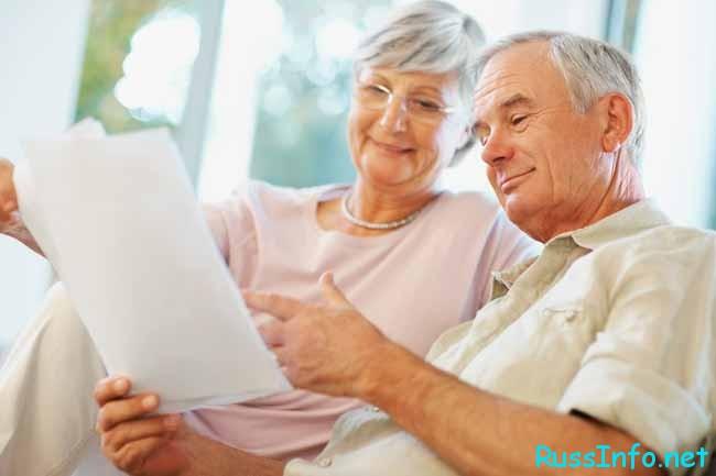 пенсионеры читают