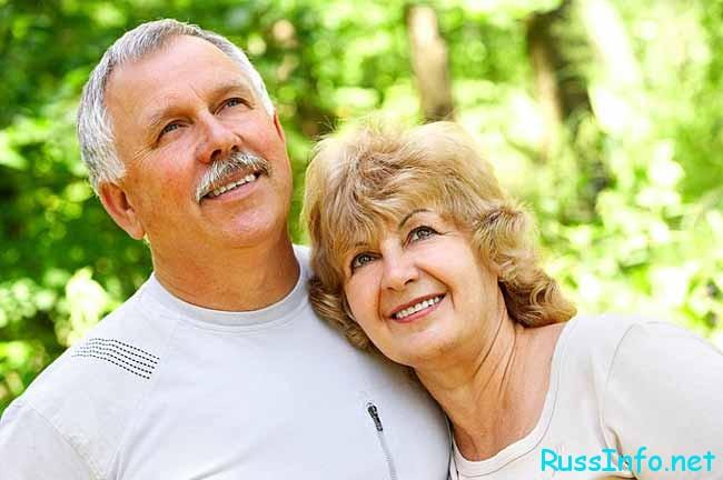 пенсионеры-муж и жена