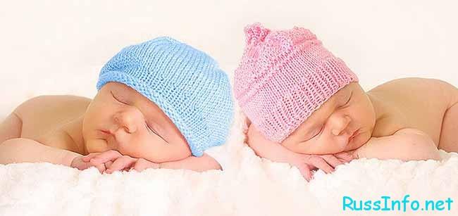 две шапочки