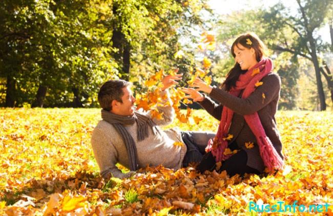 Каким же будет сентябрь в 2017 году в плане любовных и личностных отношений?