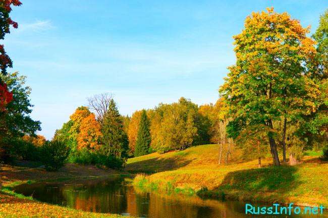Сентябрь является прекрасным периодом года