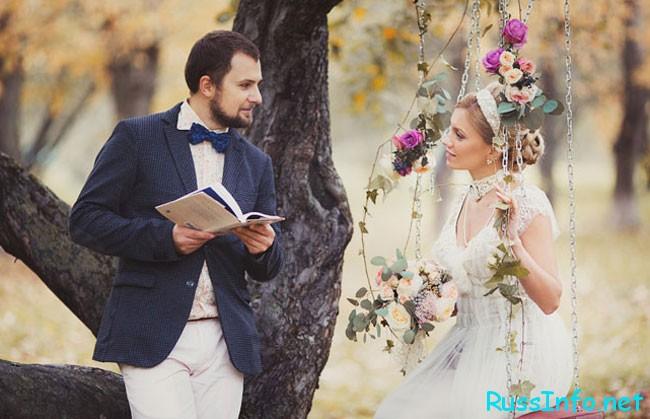 Принесет ли осенний брак счастье и верность молодым?