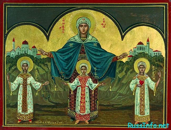 святые Вера, Надежда, Любовь, а также их мать - Софья