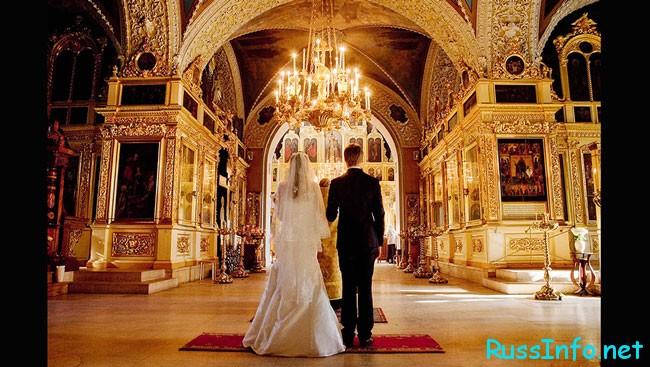 Православный календарь свадеб