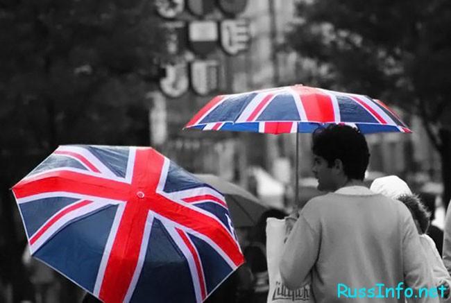Британия славится своим гостеприимством