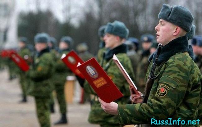 солдаты принимают присягу