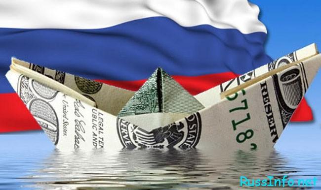 кораблик из доллара