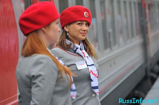 российские железнодорожники